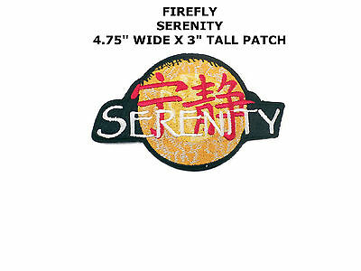 """Serenity/Firefly Embroidered Iron or Sew-on Movie TV 4.75"""" x 3"""" Patch US Seller"""
