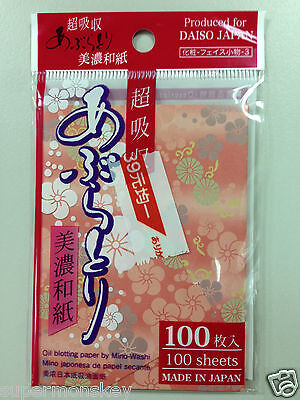 Daiso Japan Oil Blotting Paper By Mino Washi 100 Sheets Made In Japan