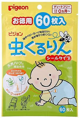 New Pigeon Insect repellent tape 60 sheets For Children seal type f/s Japan