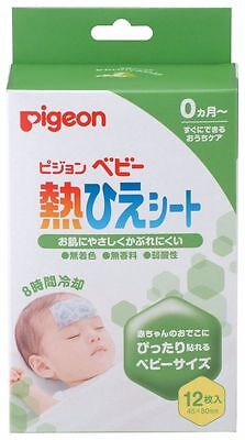 New Pigeon Baby Fever Cooling Gel sheet Pad 12 peces For baby f/s Import Japan