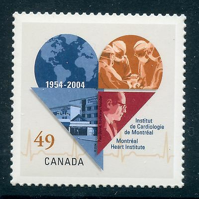 Weeda Canada 2056ii VF NH Die cut Heart Institute single from Annual Collection