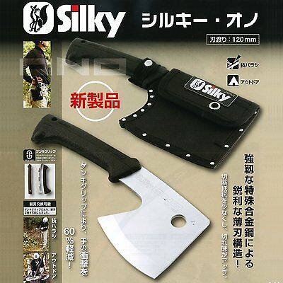 New!! Silky Japanese Ono Hand Ax 120 mm 568-12 Rubber Grip Handle Japan Import
