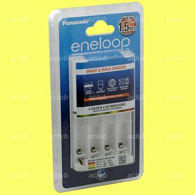 Panasonic eneloop AA AAA Fast Quick Battery Charger for 3HCCE 4HCCE 4LCCE 3MCCE