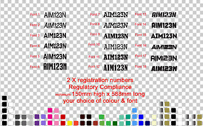 2x 150mm Boat Rego Registration Decal Sticker up to 59cm Marine Vehicle Grade