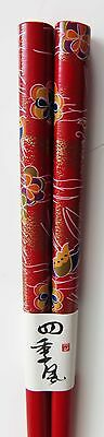 Chopsticks   1 pair   Red lacquered Bamboo   Flowers design
