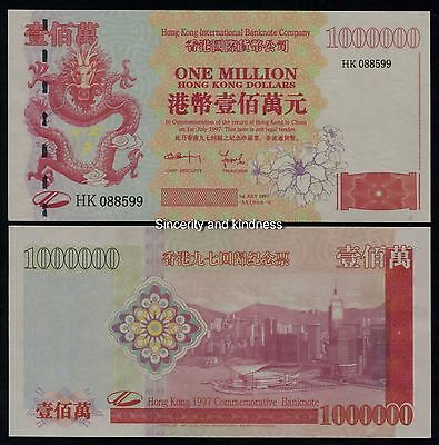 Hong Kong 1997 commemorative Banknote One million test banknotes have Metal wire