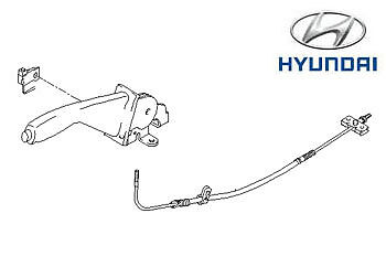 Genuine Hyundai Trajet Hand Brake Lever Cable - 597503A110