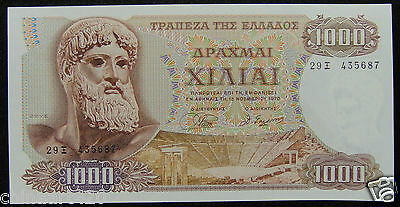 Greece Paper Money 1000 Drachmas 1970 UNC