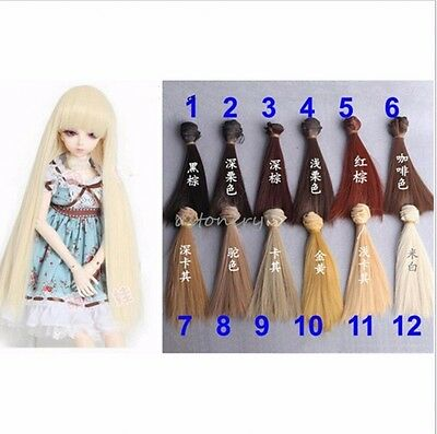 12 Multi-color DIY BJD SD Straight Doll Wigs Synthetic Hair For Dolls 15*100cm