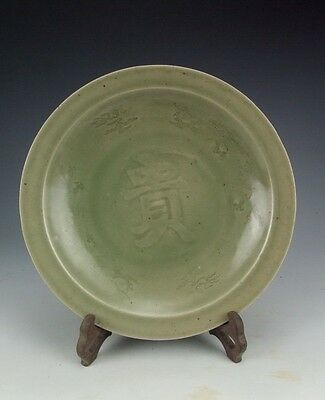 China Antique Longquan Ware Porcelain Plate w Character Noble