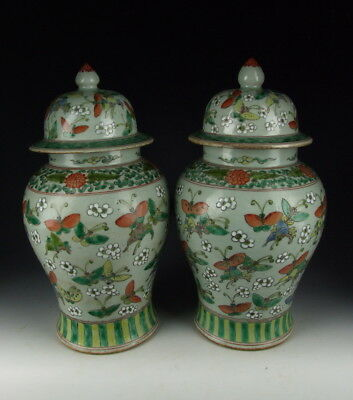Pair of Chinese Antique Famille Rose Porcelain Jars w Butterfly