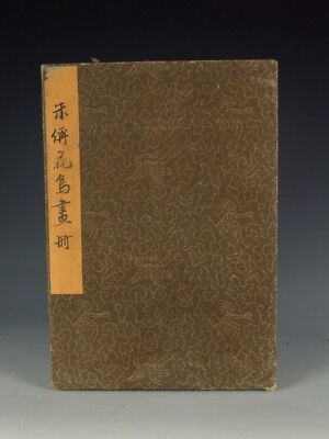 Chinese Antique Signed Painting Album Seal Mark: Zhu Ran
