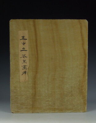 Chinese Antique Signed Painting Album Seal Mark: Wang ZhongLi