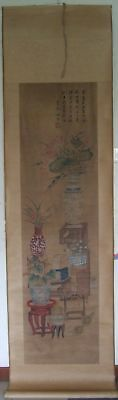 Chinese Antique Signed Scroll Painting  by Zhao ZhiQian