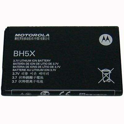 NEW OEM Motorola BH5X MOTMB810BAT Standard Battery Droid X2 MB870 Droid X MB810
