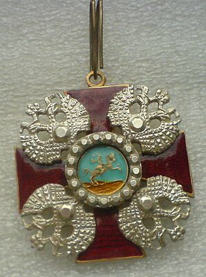 Order of St. Alexander Nevsky on the neck Russian Imperial Cross Copy