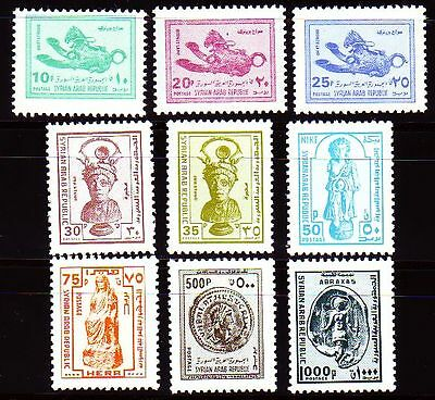 Syrien Syria 1976 ** Mi.1313/21 Freimarken definitives Archäologie Archaeology