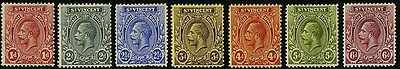 St Vincent   1913-14  Scott #105-111  Mint Hinged Part Set