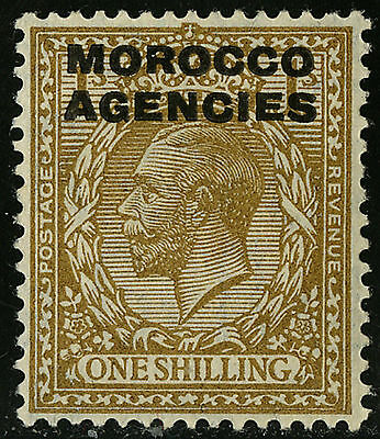 Morocco Agencies 1925-31   Scott #225    Mint Lightly Hinged