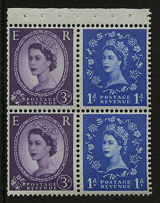 Great Britain   1960-67   Scott # 354fp    Mint Never Hinged Booklet Pane