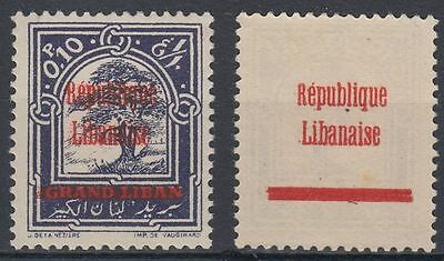 Liban Lebanon 1928 */MLH Mi.104 Gummidruck overprinted on gum as well [st1818]