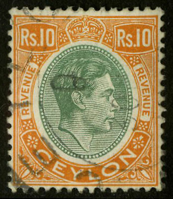 Ceylon  1952   Scott # 289a  USED