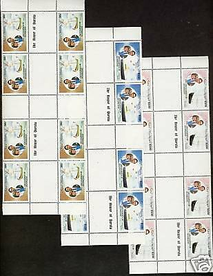St Vincent Grenadines 1981  Scott 209-213 MNH Gutter