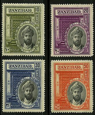 Zanzibar   1936  Scott #214-217   Mint Very Lightly Hinged Set - Mild Toning