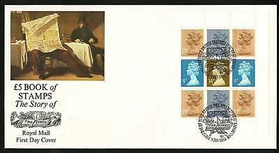 Great Britain 1985 January 8  Machins Combo FDC