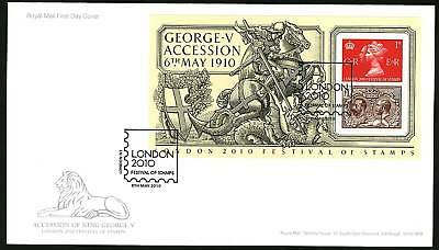 Great Britain London 2010 Festival  Mini Sheet FDC