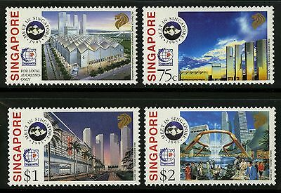 Singapore   1995   Scott # 712-715   MNH Set