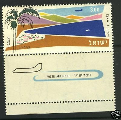 Israel  1962  Scott # C27  MLH Set with tabs