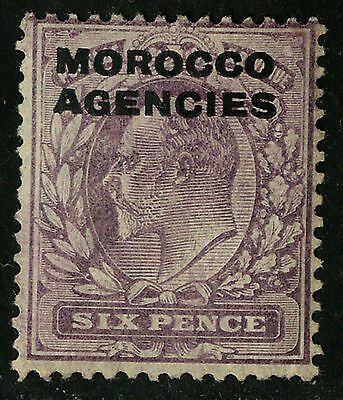 Morocco Agencies 1907-12   Scott #206    Mint Lightly Hinged