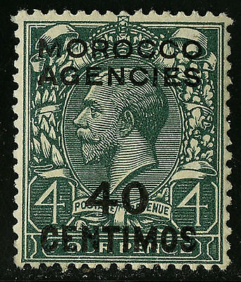 Morocco Agencies 1929-31   Scott #66    Mint Lightly Hinged