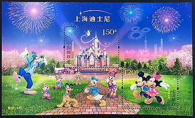 NEW Shanghai Disney Resort Opening Day Commemorative Stamp Sheet M/S China Group
