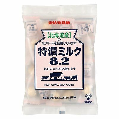New Japanese High Concentrated Milk Hard Candy 3.1oz UHA f/s Hokkaido F/S