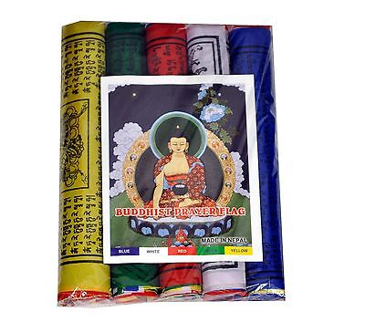 8.5 Inch Tibetan Buddhist Prayer Flags  - Pack of 50