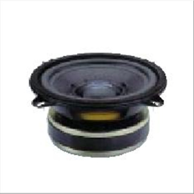 SUB WOOFER 130 mm 90 + 90w 4ohm CIARE