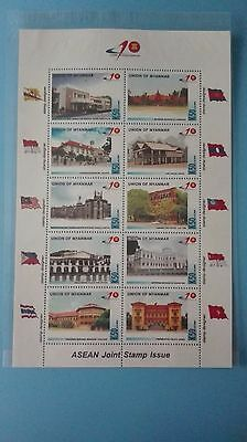 Mint Myanmar Burma stamps ASEAN JOINT STAMP 2007  (10 stamps set)