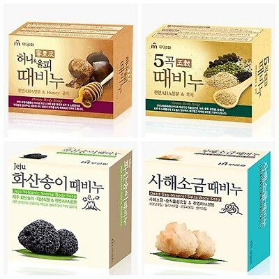 Korean Honey Grain Salt Scoria 4pc Scrub Soap Set Exfoliating dead skincell Deep