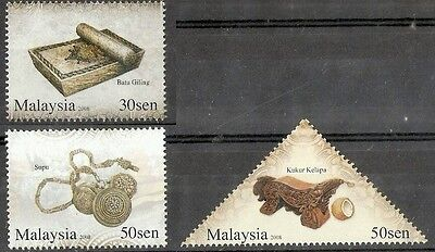 Cultural Instruments & Artifacts II Malaysia 2008 (stamp) MNH *odd shape