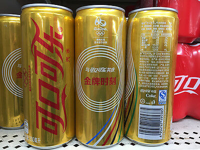 China Coca Cola 2016 Rio Olympic Games 330ml Gold Can