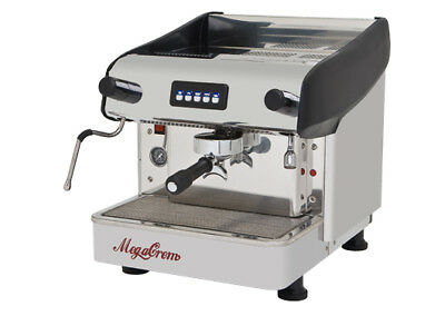 Brand New Expobar Mega Crem Compact Commercial Coffee Expresso Machine