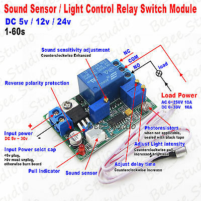 5V 12V 24V DC Sound Sensor Light Control Relay Switch Module Adjustable PK S2B5