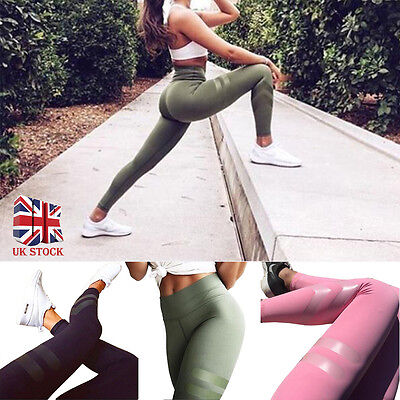 Fashion Ladies Yoga Fitness Running Leggings Gym Exercise Sports Pants Trousers