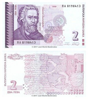 Bulgaria 2 Leva 2005 Replacement P-115br Mint UNC Uncirculated Banknotes