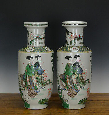 Fine Pair of Chinese Qing Kangxi MK Famille Verte Figure Rouleau Porcelain Vase
