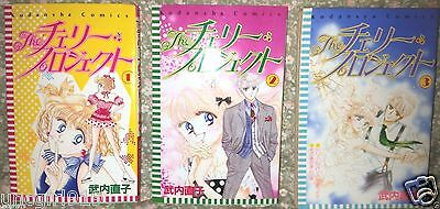 Sailor Moon Cherry Project Manga Books Naoko Takeuchi Complete 1-3 Volume Set