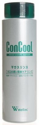 Weltec ConCool Mouth Rinse Mouthwash 250ml