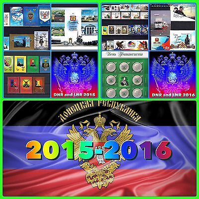 DNR Donetsk and LNR Lugansk People's Republic Year set of stamps 2015+2016